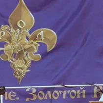 Гудошников Максим2
